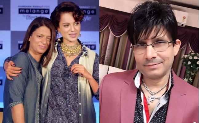 Kangana S Sister Rangoli And Krk Get Into A Twitter Fight Calls Him A Dog Read Tweets Check out krk2's art on deviantart. kangana s sister rangoli and krk get